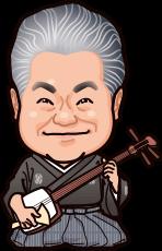 常磐津文字兵衛 公式サイト|日本音楽講演 三味線お稽古 演奏 作曲